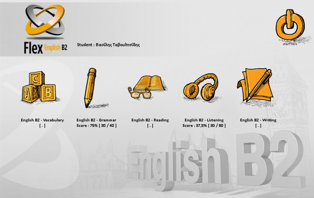 Αρχική οθόνη flex English B2