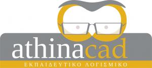 athina_cad_logo_fullsize